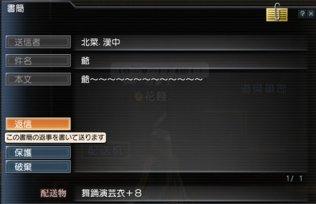 122211194816.jpg