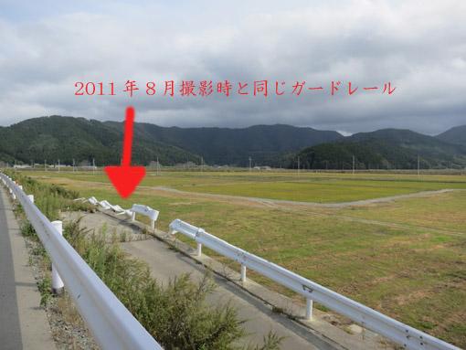 石巻市 北上側沿いの道 県道30号 (2013年9月,遠藤夕幻・撮影)
