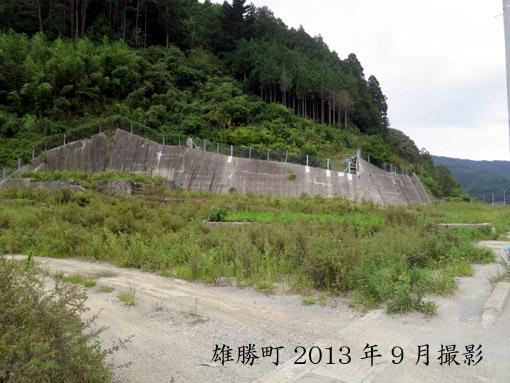 石巻市雄勝町内の主要道路の風景1 (2011年8月,遠藤夕幻・撮影)