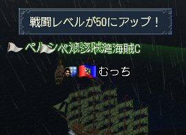 20110810_01.jpg