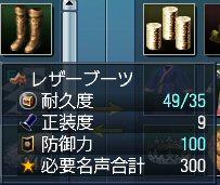 20111009_01.jpg