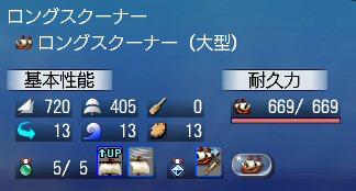 20111106.jpg