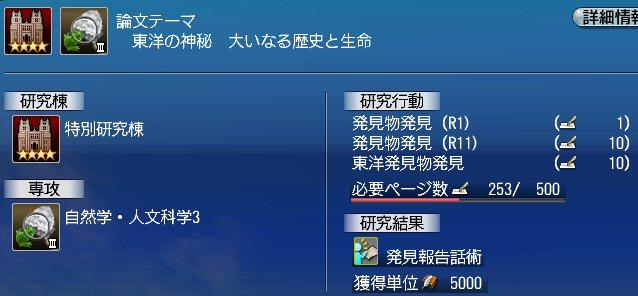 20111117_01.jpg