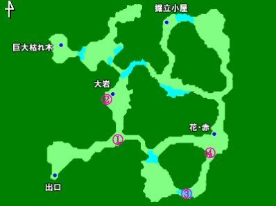 20111120_01.jpg