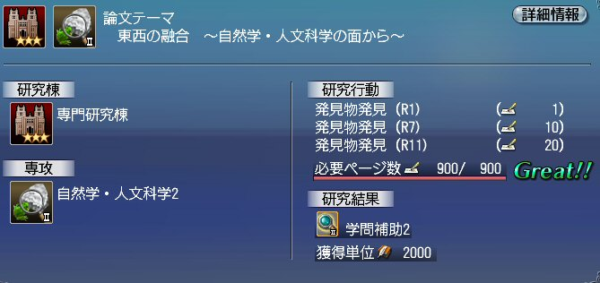20111128_01.jpg