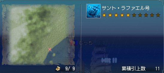 20120130_01.jpg