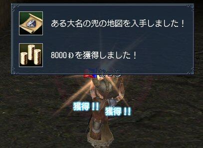 20120513_01.jpg