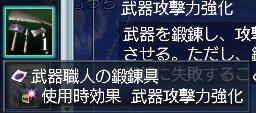 20120827_02.jpg
