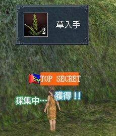 20120829_01.jpg