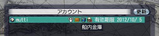 20120905_01.jpg