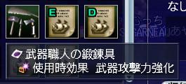 20130109_02.jpg