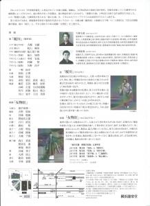 スキャン_20141124 (2)