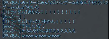 ぜったいあかん!!