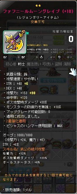Maple140203_062807.jpg