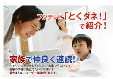 family_tv_convert_20100318161109.jpg