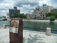 20110805原爆ドーム
