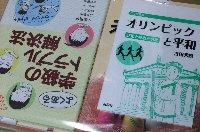 20120107本が来た