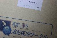 20121010研究会ニュース