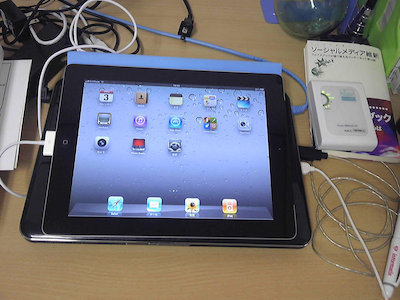 「iPad2」WiFi+3G(32GB) 黒