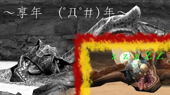 ソロ・ティガ7