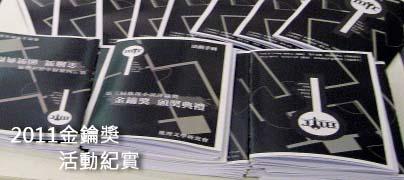 01.入口手冊