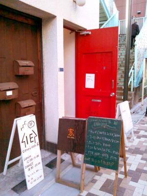 cafe shima 外観