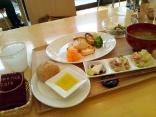 Brown Rice Cafe 週替わり膳(みそ漬け豆腐のこんがり焼き)