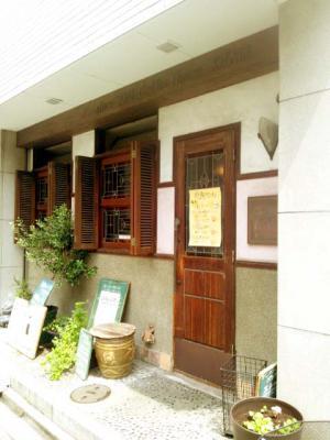 Coffeee Shop KAKO 外観