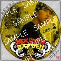 chehon seaview garden DVD サンプル