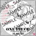 ONE PIECE 15th Anniversary BEST ALBUM 2 サンプル