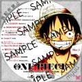 ONE PIECE 15th Anniversary BEST ALBUM 1 サンプル