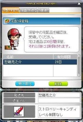 Maple110324_195300.jpg