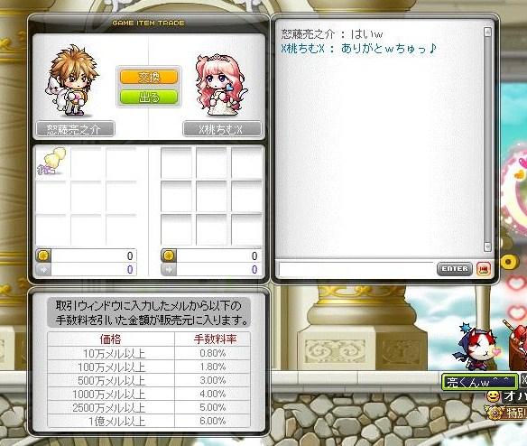 Maple110324_213157.jpg