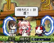 Maple110326_034637.jpg