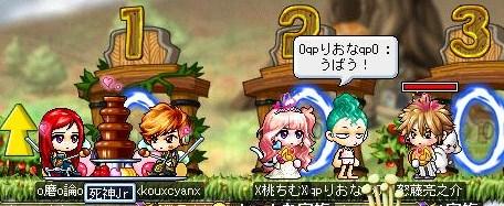 Maple110327_002748.jpg