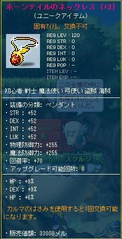Maple110423_055018.jpg