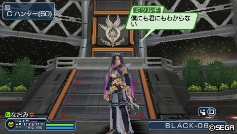 20110914001644.jpg
