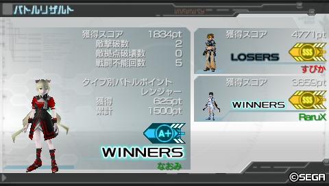 20120602010802.jpg