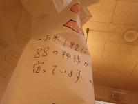 バルーン作成5