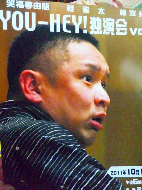 20111012rakugoiroiro111012_192741.jpg