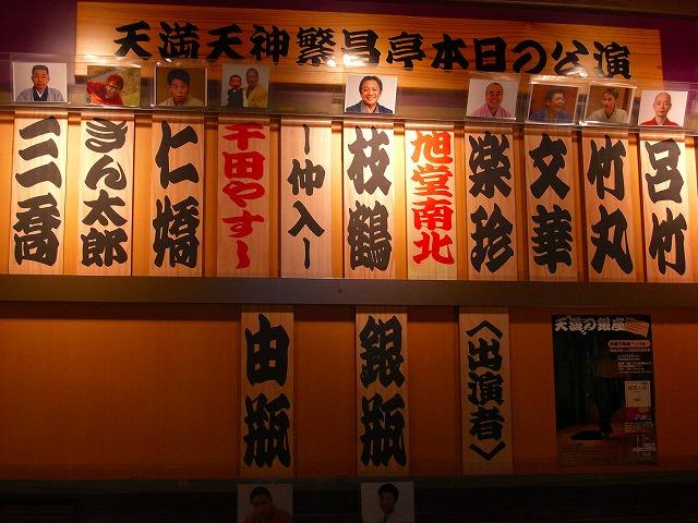 2011110508nobuoPICT0012.jpg