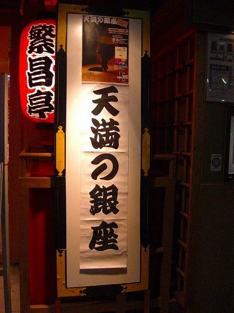 2011110508nobuoPICT0013.jpg