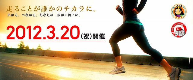 2011215marasontop-main.jpg
