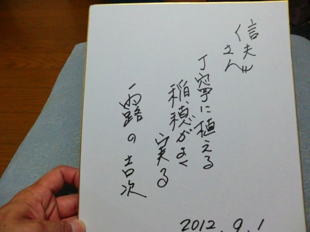 2012hikohatiCIMG0208.jpg