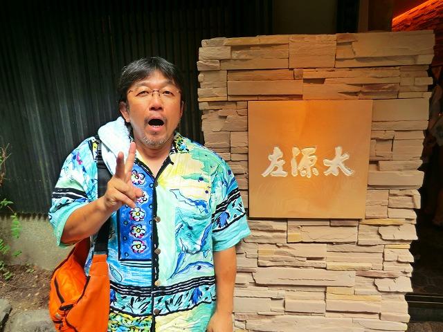 kawatokoCIMG9818.jpg