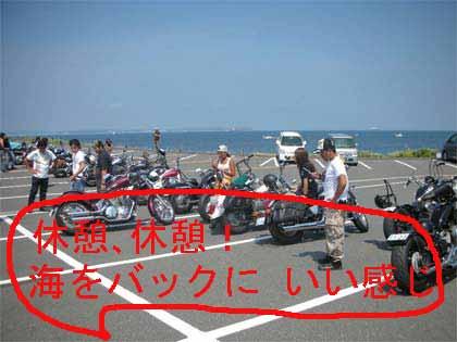 20100822a4b.jpg