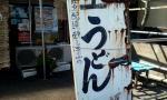 2011_09_24_13_35_01.jpg