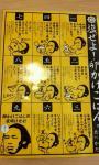 2012_01_08_11_24_57.jpg