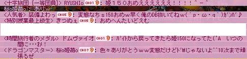 Maple110407_012236.jpg