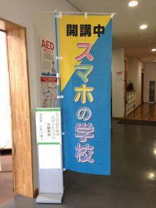 2013-01-22-のぼり